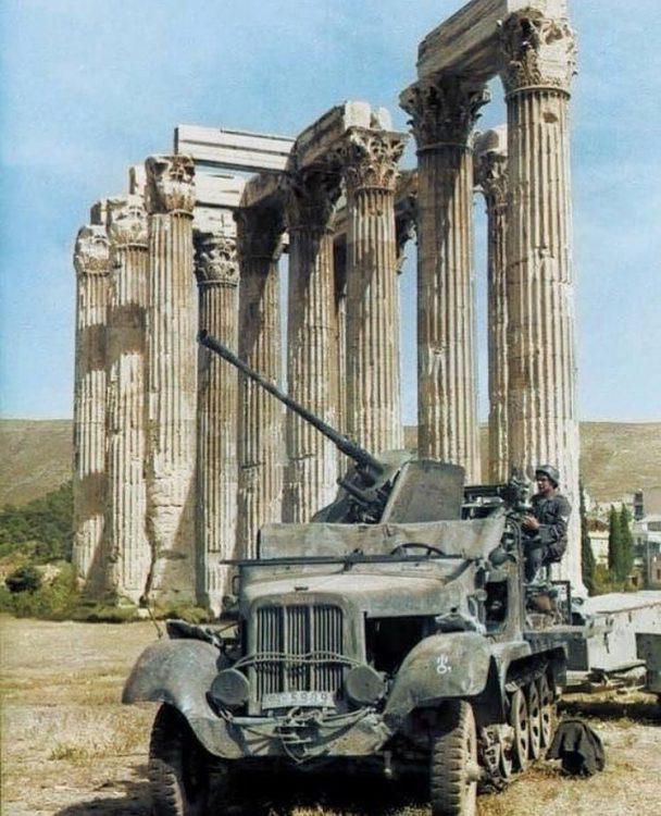 Tunisia German AA Gun