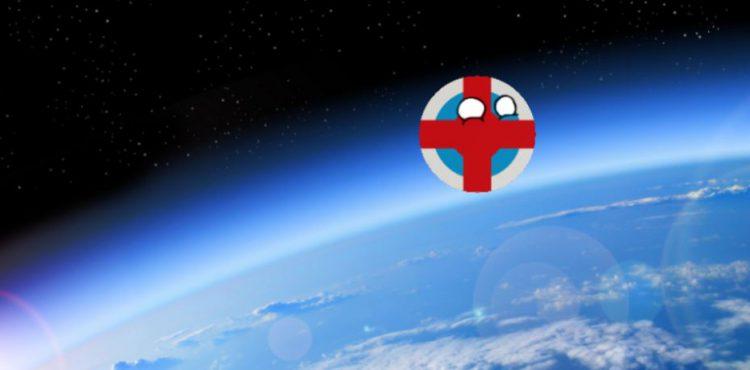 Ariadna Can Into Space